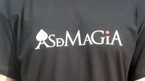Camiseta As de Magia